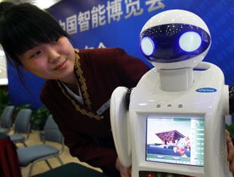 全球智能机器人市场中的12家顶级公司;