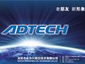 深圳众为兴技术股份有限公司-企业宣传片