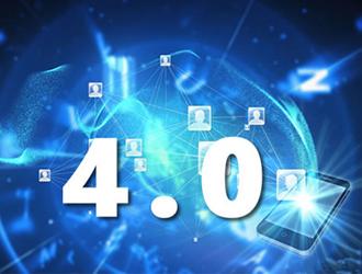 中国制造2025暨工业4.0论坛