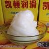 白色塑胶润滑脂 玩具齿轮油