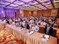 2018中国大数据创新发展高峰论坛在无锡太湖新城顺利召开