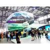 2019中国(北京)国际数码互动娱乐展览会