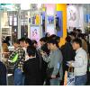 2019上海防爆电子,电气展【12届环润展览】