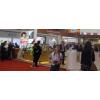 2019第九届【深圳】国际高端食用油展览会