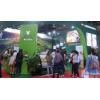2019第九届【深圳】国际乳制品、冰淇淋及加工设备展览会