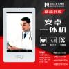 10.1寸工业自动化平板电脑 安卓平台 刷卡人脸识别 可定制