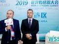 【智汇专访】松下核心技术出击2019WSS世界传感器大会