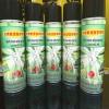 皮带防滑油 输送带止滑保护喷剂