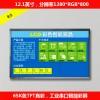 1.5寸单色LCD液晶显示屏12864图形点阵COG结构