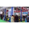 第十六届2021国际表面处理电镀涂装展览会