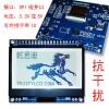 长期供应高品质单色LCD液晶显示屏防静电抗干扰性能强