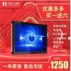 10.1寸-27寸厂家直批工控显示器 防尘嵌入式工业显示器